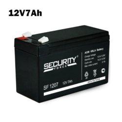 Аккумулятор 12V 7AH SF